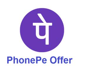 phonepe flipkart cashback offer