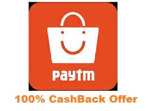 paytm mall app 100% cashback offer
