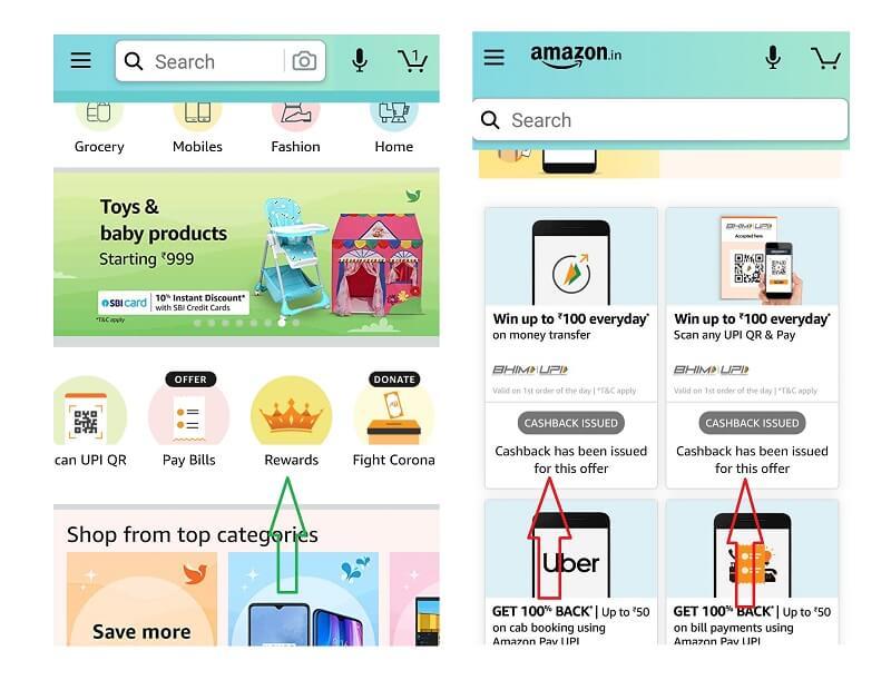 amazon rewards offers